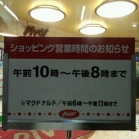 Photo taken at 郡山駅食品館 PiVOT by Kazuo K. on 11/14/2012