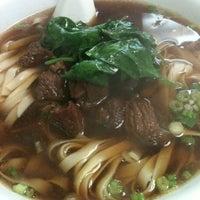 Photo taken at Green Village Restaurant by Zlata Z. on 11/14/2012