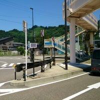 Photo taken at 東川口交差点 by hinayui07 on 8/2/2014