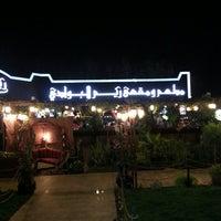 Photo taken at Reem al Bawadi مطعم ومقهى ريم البوادي by Nddaton on 4/7/2013