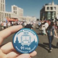 Photo taken at Альфа-Банк (АК) by Александр В. on 8/8/2015