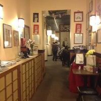 Photo taken at Maneki by Julie B. on 10/21/2012