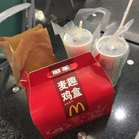 Photo taken at McDonald's 麦当劳 by David B. on 10/10/2016
