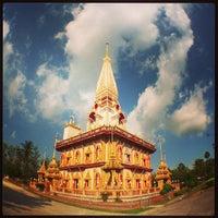 Photo taken at วัดไชยธาราราม (วัดฉลอง) Wat Chalong by Thunderbird[] on 2/20/2013