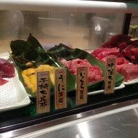 Photo taken at 魚がし日本一 新橋日比谷口店 by Satoru N. on 7/26/2013