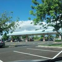 Photo taken at Sam's Club Gas Station by Leonard K. on 9/14/2012