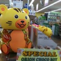 Photo taken at Woori Market by Marco R. on 2/18/2013