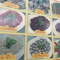 Photo taken at วัฒนาพานิช เกาเหลาเนื้อ by Saran Y. on 5/23/2016