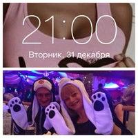 Photo taken at Saloon Tignes by Наталья С. on 12/31/2013