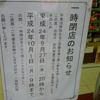 Photo taken at ローソンストア100 仙台駅東口店 by so m. on 9/21/2012