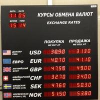 Photo taken at Банк «Санкт-Петербург» by Sergei I. on 5/11/2013