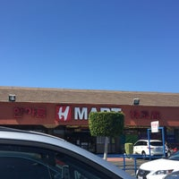 Photo taken at H Mart by CJ Y. on 5/22/2016