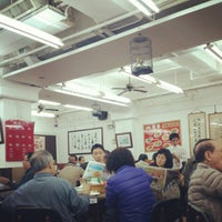 Photo taken at Lin Heung Tea House by Tango C. on 1/7/2013