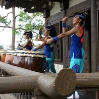 Photo taken at Matsuriza Taiko Drummers by Kelly H. on 11/21/2013