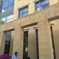 Photo taken at Embassy of Bangladesh by Dominique J. on 5/2/2015