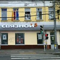 Photo taken at Связной by Дмитрий М. on 12/17/2012