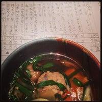 Photo taken at 勘ちゃん村 by Shogo I. on 1/3/2013