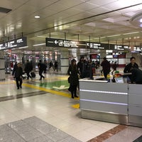 Photo taken at JR Narita Airport (Terminal 1) Station by Yoshihiro on 12/2/2016