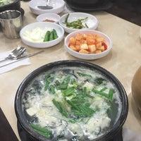 Photo taken at 김명자 굴국밥 by Ally P. on 12/15/2015