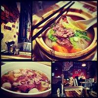 Photo taken at Gyuniku Restaurant by Ding X. on 2/8/2013