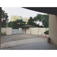Photo taken at Đại Sứ Quán Nhật (Japanese Embassy) by Nguyen K. on 9/25/2014