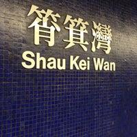 Photo taken at MTR Shau Kei Wan Station by Hugh W. on 5/9/2013