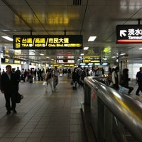 Photo taken at MRT Taipei Main Station by Hugh W. on 3/22/2013