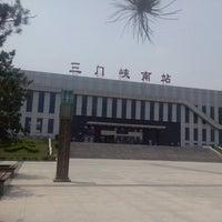 Photo taken at 三门峡南站 Sanmenxia South Railway Station by Yerik L. on 6/8/2013