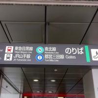 Photo taken at Mita Line Meguro Station (I01) by taro M. on 9/28/2012