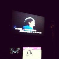 Photo taken at Neway Karaoke Box by Elaine T. on 9/24/2012