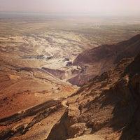 Photo taken at Masada by David U. on 1/16/2013
