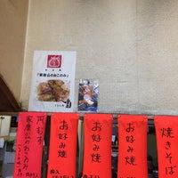 Photo taken at 甘太郎本舗 by nilab on 5/26/2015