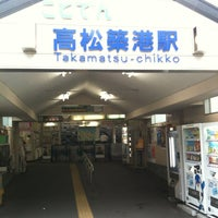 Photo taken at Takamatsu-Chikko Station by LJ on 10/1/2012