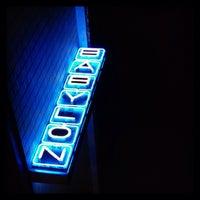 Photo taken at Bow Tie Babylon Cinemas by Brent C. on 8/19/2013
