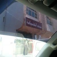 Photo taken at كباب الضيافة by Hatem A. on 10/31/2012