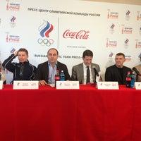 Photo taken at Новая Лига by Ekaterina G. on 4/11/2013