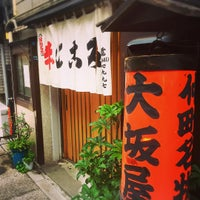 Photo taken at 大坂屋 by nakanao on 6/25/2016