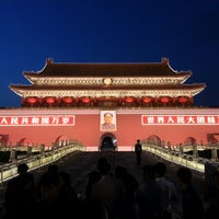 Photo taken at Tian'anmen Square by Marcin K. on 5/1/2013