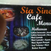 Photo taken at Sia Sineq Cafe by Abang Thameen A. on 12/22/2013