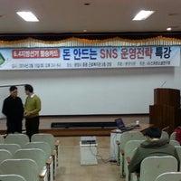 Photo taken at 광양신문 by 승희 이. on 2/15/2014
