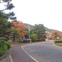 Photo taken at Jōyama Park by kazu on 11/11/2013