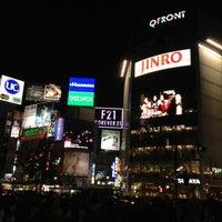 Photo taken at Shibuya Station by Stephanie P. on 11/10/2012