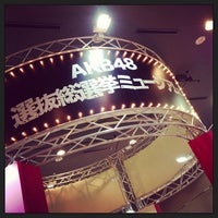 Photo taken at Bellesalle Akihabara by atsushi h. on 6/12/2013