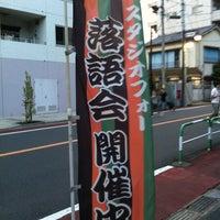 Photo taken at studio FOUR by KanKanKAWAI on 7/11/2013