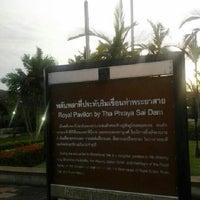 Photo taken at ท่าพระยาสาย by Tull H. on 9/28/2012