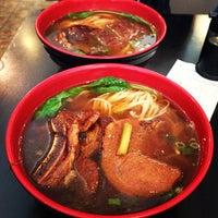 Photo taken at Lam Zhou Handmade Noodle by Li-en C. on 7/19/2013
