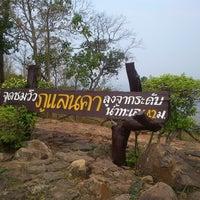 Photo taken at Phu Lan Kha National Park by Nut S. on 2/9/2013