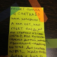Photo taken at McDonald's by Svetlana Y. on 5/12/2013