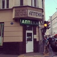 Photo taken at Аптека на Малой Бронной by Anastasia E. on 6/23/2013