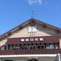 Photo taken at Tobu-nikko Station (TN25) by Pooh on 10/11/2012